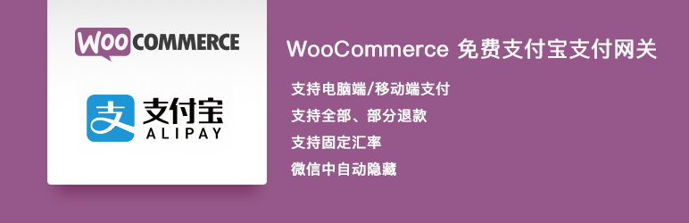 xalipay-banner-772x250.png.pagespeed.ic_.gQ_W-vBtAr