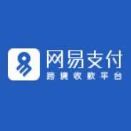 跨境收款-网易支付跨境收款
