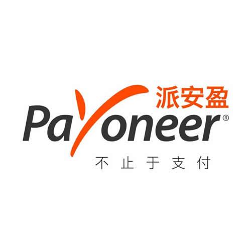 Payoneer服务全面介绍
