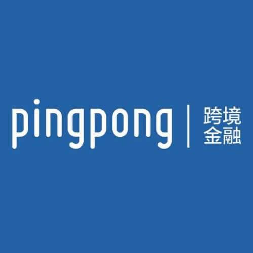 pingpong 跨境收款服务