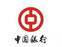 国际贸易融资-融付达 (Rong Fu Da Post Finance)