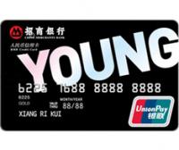 Young卡青年版金卡