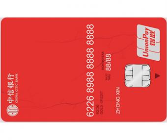 """中信银行""""颜""""系列信用卡-红"""