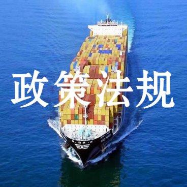 中共中央 国务院关于推进贸易高质量发展的指导意见