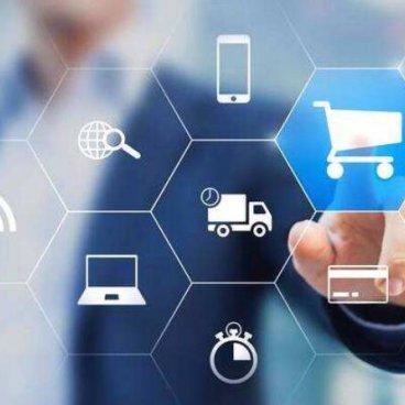 工信部:工业互联网的快速发展成新一代电子商务的重要基础和支撑