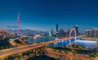 四部委发布关于金融支持粤港澳大湾区建设的意见