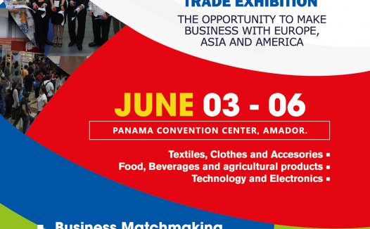 2020年巴拿马国际博览会(EXPOCOMER 2020)