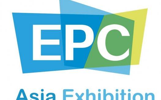 2020工程项目采购大会展览会