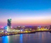 安徽自由贸易试验区总体方案发布 合肥片区重点发展高端制造、集成电路等产业