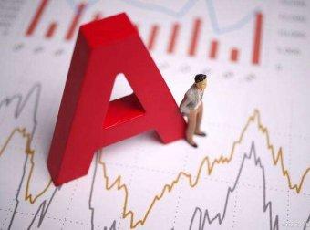 创业板指创六年新高 上半年累计大涨逾17%